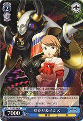 P3/S01-081R (Yukari & Isis)