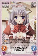 NV-010T (Cat Ear Rim-chan [Primula]) by Bushiroad