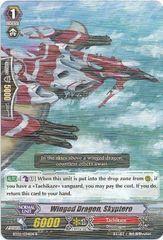 BT02/034EN (R) Winged Dragon, Skyptero