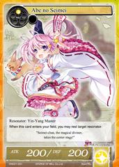VIN001-001 - Abe no Seimei