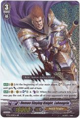 BT01/009EN (RR) Demon Slaying Knight, Lohengrin