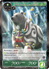 SKL-056 C - Guardian of the Forest