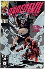 Daredevil #294 (1991) by Marvel Comics