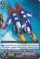 BT08/048EN (C) Dimensional Robo, Daimariner