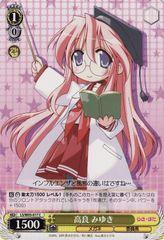 LS/W05-017C (Takara Miyuki)