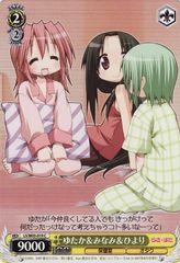 LS/W05-019C (Yutaka & Minami & Hiyori)