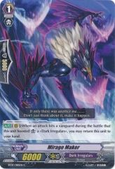 BT07/085EN (C) Mirage Maker