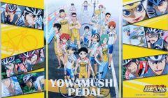 """Flexible Rubber Mat """"Yowamushi Pedal GRANDE ROAD"""" by Bandai"""