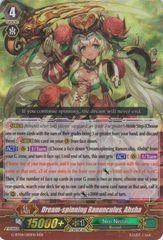 G-BT04/010EN (RRR) Dream-spinning Ranunculus, Ahsha
