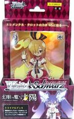 "Weiss Schwarz Japanese Trial Deck ""Genei wo Kakeru Taiyou (Day Break Illusion)"" by Bushiroad"