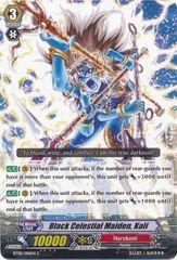BT08/096EN (C) Black Celestial Maiden, Kali