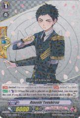 G-TB01/020EN (R) Atsushi Toushirou