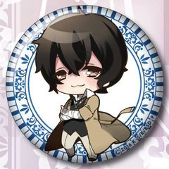 "Kimetto! Can Badge Collection ""Bungo Stray Dogs (Dazai Osamu)"" by F.Heart"