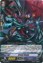 BT06/077EN (C) Greed Shade