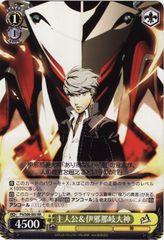 P4/S08-002RR (Protagonist & Izanagi)