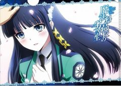 "Clear File ""The Irregular at Magic High School"" Type A by Kadokawa"