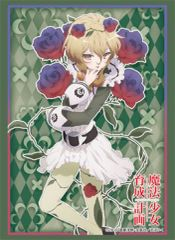 """Sleeve Collection HG """"Magical Girl Raising Project (Cranberry, the Forest Musician)"""" Vol.1198 by Bushiroad"""