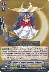 BT03/073EN (C) Goddess of the Crescent Moon, Tsukuyomi