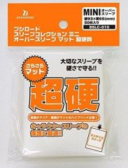 Sleeve Collection Mini Over Sleeve Mat Super Hard BSLC-010 (Mini Size) by Bushiroad