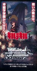"Weiss Schwarz Japanese Booster Box ""Kill la Kill"" by Bushiroad"