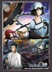"Sleeve Collection HG ""STEINS;GATE"" Vol.1706 by Bushiroad"