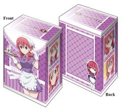 """Deck Holder Collection V2 """"Blend S (Amano Miu)"""" Vol.352 by Bushiroad"""