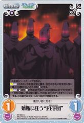 """BT-024C (Mad with Jealousy """"FFF Inquisition"""") by Bushiroad"""