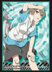 "Sleeve Collection HG ""Mekakucity Actors (Hibiya)"" Vol.695 by Bushiroad"