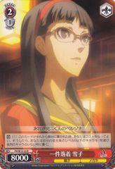 P4/SE12-22R (Yukiko, Case Closed)
