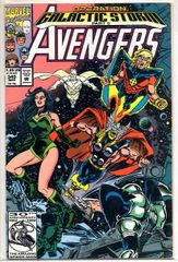 The Avengers #345 (1992) by Marvel Comics
