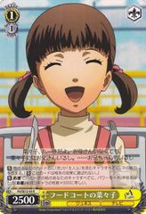 P4/SE12-03R (Nanako in the Food Court)