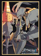 "Sleeve Collection HG ""Darling in the Franxx (Strelitzia)"" Vol.1703 by Bushiroad"