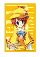 "Sleeve Collection HG ""Tantei Opera Milky Holmes (Yuzurizaki Nero)"" Vol.44 by Bushiroad"