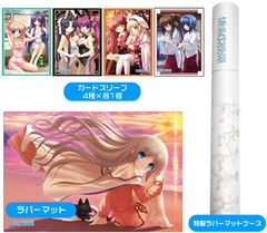 "Sleeve & Rubber Mat Supply Set ""Little Busters!"" by Bushiroad"