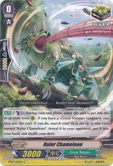 BT07/065EN (C) Ruler Chameleon
