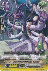 BT08/056EN (C) Dissection Monster, Kaizon