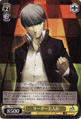 P4/S08-011U (Protagonist, Leader)