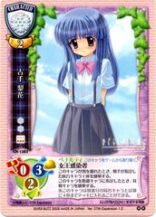 CH-1383R (Furude Rika) Ver. 07th Expansion 1.0