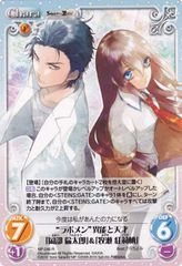 "NP-246R (""Lab Mem"" Unusual Power and Genius [Okabe Rintarou & Makise Kurisu]) by Bushiroad"