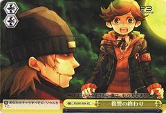 P3/S01-024CC (End of Revenge)