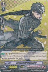 G-TB01/016EN (R) Doudanuki Masakuni