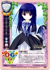 CH-1386R (Bernkastel) Ver. 07th Expansion 1.0