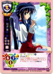CH-0298D R (Kawasumi Mai) Ver. Key from animation