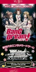 "Weiss Schwarz Japanese Booster Box ""BanG Dream!"" by Bushiroad"