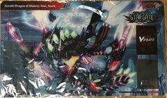 "Cardfight Vanguard G Rubber Mat ""The Galaxy Star Gate (Zeroth Dragon of Destroy Star, Stark)"" by Bushiroad"