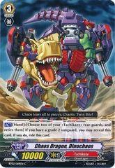 BT02/069EN (C) Chaos Dragon, Dinochaos