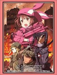 "Sleeve Collection HG ""Sword Art Online Alternative Gun Gale Online"" Vol.1671 by Bushiroad"