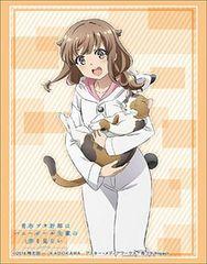 """Sleeve Collection HG """"Seishun Buta Yarou wa Bunny Girl Senpai no Yume wo Minai (Azusagawa Kaede)"""" Vol.1933 by Bushiroad"""