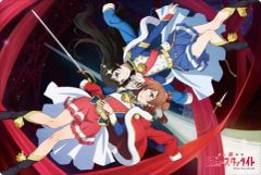 "Rubber Mat Collection ""Revue Starlight (Karen & Hikari)"" Vol.184 by Bushiroad"