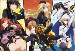 """Rubber Mat Collection """"Qualidea Code"""" Vol.59 by Bushiroad"""